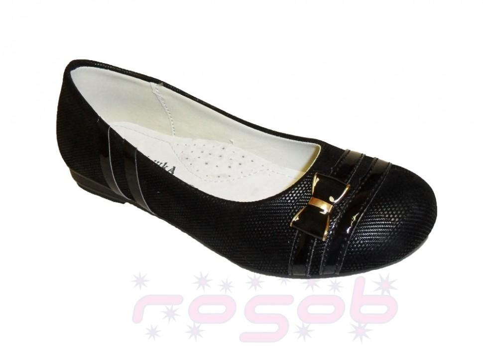 Енир по ремонту обуви