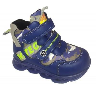 Ботинки Детство CM576-1