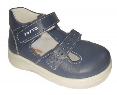 Туфли Тотто 0228-802