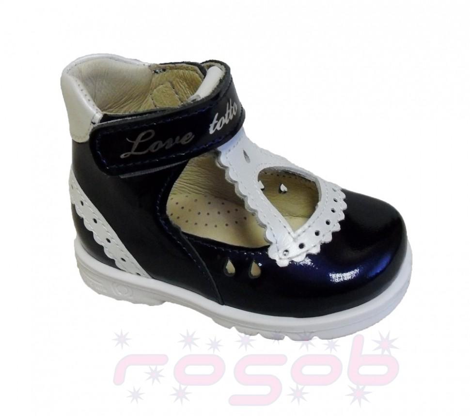 57872da56 Выбрать и купить Туфли Тотто 036 72 9 по цене 2 100 руб. в магазине ...