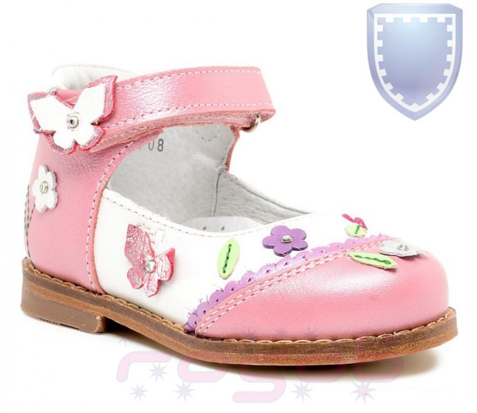 aa8e4a0e8 Выбрать и купить Туфли Elegami 7-801871301 по цене 1 542 руб. в ...